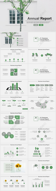 绿色营销案例分析_灰绿色市场营销分析案例分析PPT模板下载-二哈办公
